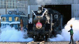 【C58 363】秩父鉄道SL初詣号【日章旗】平成31年新春