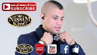 علاء عكر الدنيا حلوة برجالا NISSIM KING 2016