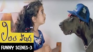 How To Escape From Doing Homework | Little Soldiers | Funny Comedy Scenes | Chandamama