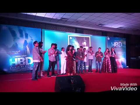 Anchor Rajitha HBD Movie Pre Release Function