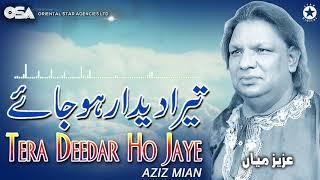 Tera Deedar Ho Jaye | Aziz Mian | complete official HD video | OSA Worldwide