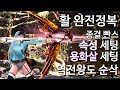 ZAMSTER 잼스터 - YouTube