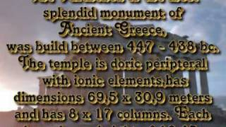 Ancient Greek Temples (part 1)