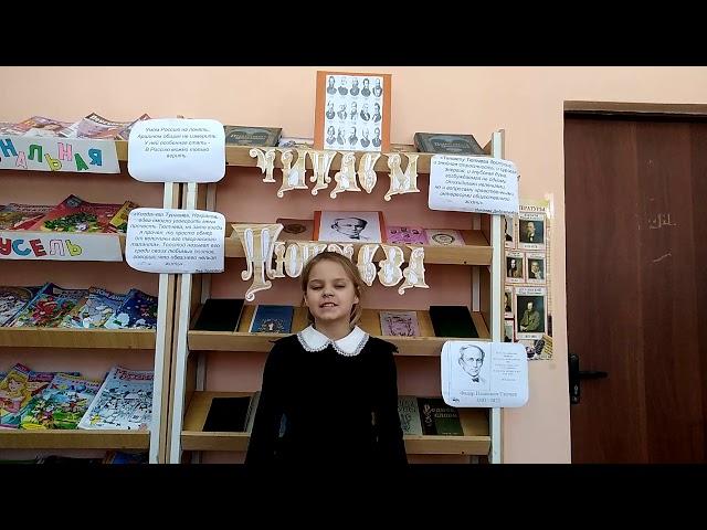 Изображение предпросмотра прочтения – АлёнаКотрехова читает произведение «Радуга (Как неожиданно иярко…)» Ф.И.Тютчева
