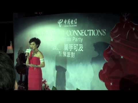 (UPPT) MC Yoee- China Telecom Christmas Party