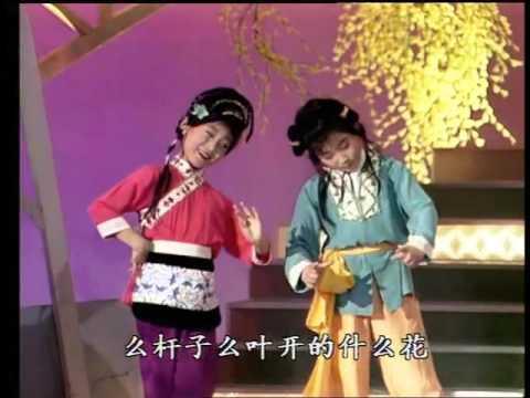 1991年央视春节联欢晚会 《少儿戏曲联唱》 南京小红花艺术团  CCTV春晚