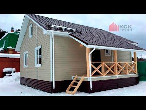 Одноэтажный #каркасный дом 80 м2. #Обзор строительства дома