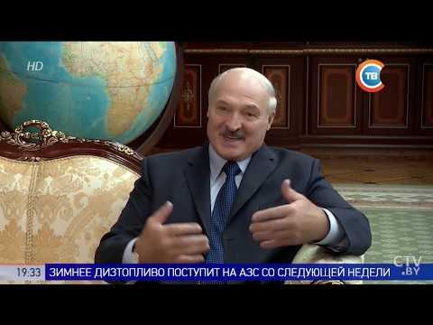 Ющенко и Лукашенко обсудили выход Украины из СНГ
