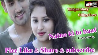 naino-ki-to-baat-naina-jane-ha-male-version-famous-song-of-the-year-2018-deepak-raj