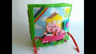 "Развивающая книжка #8 ""Свинка Пеппа""/ Quiet book #8 ""PEPPA PIG"""