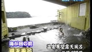 九州の温泉特集の特番だったと思います。