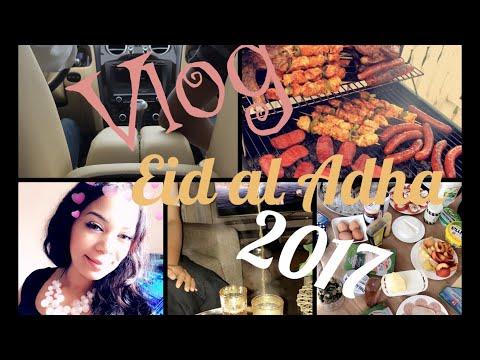 Vlog Eid al Adha 2017🐑🎉اجيو تشوفو كيف دوزت نهار لعيد معا عائلتي فالغربة