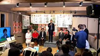 東京都知事選挙 開票速報 Live配信【小野たいすけ事務所】