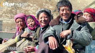 Cina E Tibet: In Treno Sul Tetto Del Mondo - Utat Viaggi