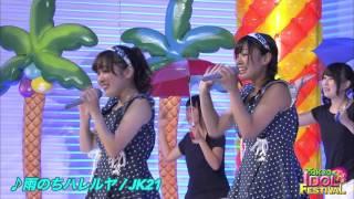 JK21 - 雨のちハレルヤ