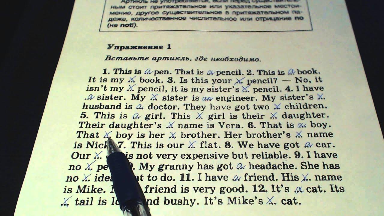Голицын учебник английского языка