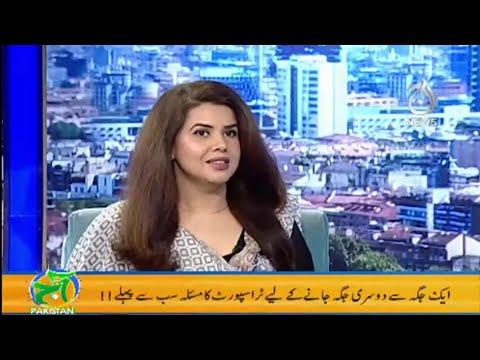 Transportation Problem in Pakistan   Aaj Pakistan with Sidra Iqbal   Aaj News   Part-3