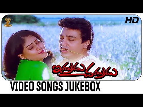 Indrudu Chandrudu Video Songs Jukebox Full HD   Kamal Hassan   Vijayashanti   Suresh Productions
