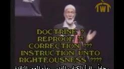 مناظرة أحمد ديدات و القس أنيس شوروش