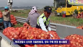 신안신문TV 퍼시피코 에너지코리아 신안 하의·신의 생산…
