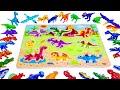 공룡메카드 공룡 판퍼즐 쥬라기월드 입체퍼즐 놀이 - 브라키오 티라노 트리케라 딜로포 프테라노돈 스테고사우루스