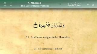 075 surah al qiyama by mishary al afasy irecite