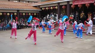 Chinese New Year 2019 Celebration at IBPS (Austin, TX)-Waist Drum Dance