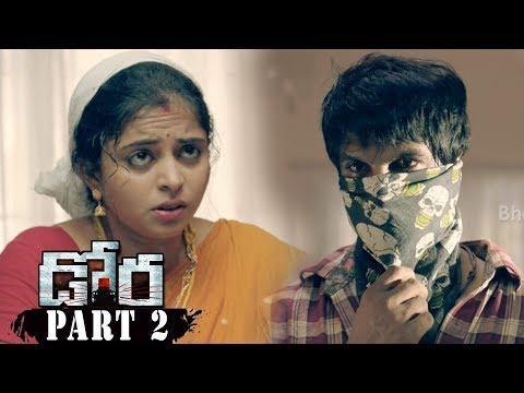 Dora Telugu Movie Part 2 || Nayanthara ,...