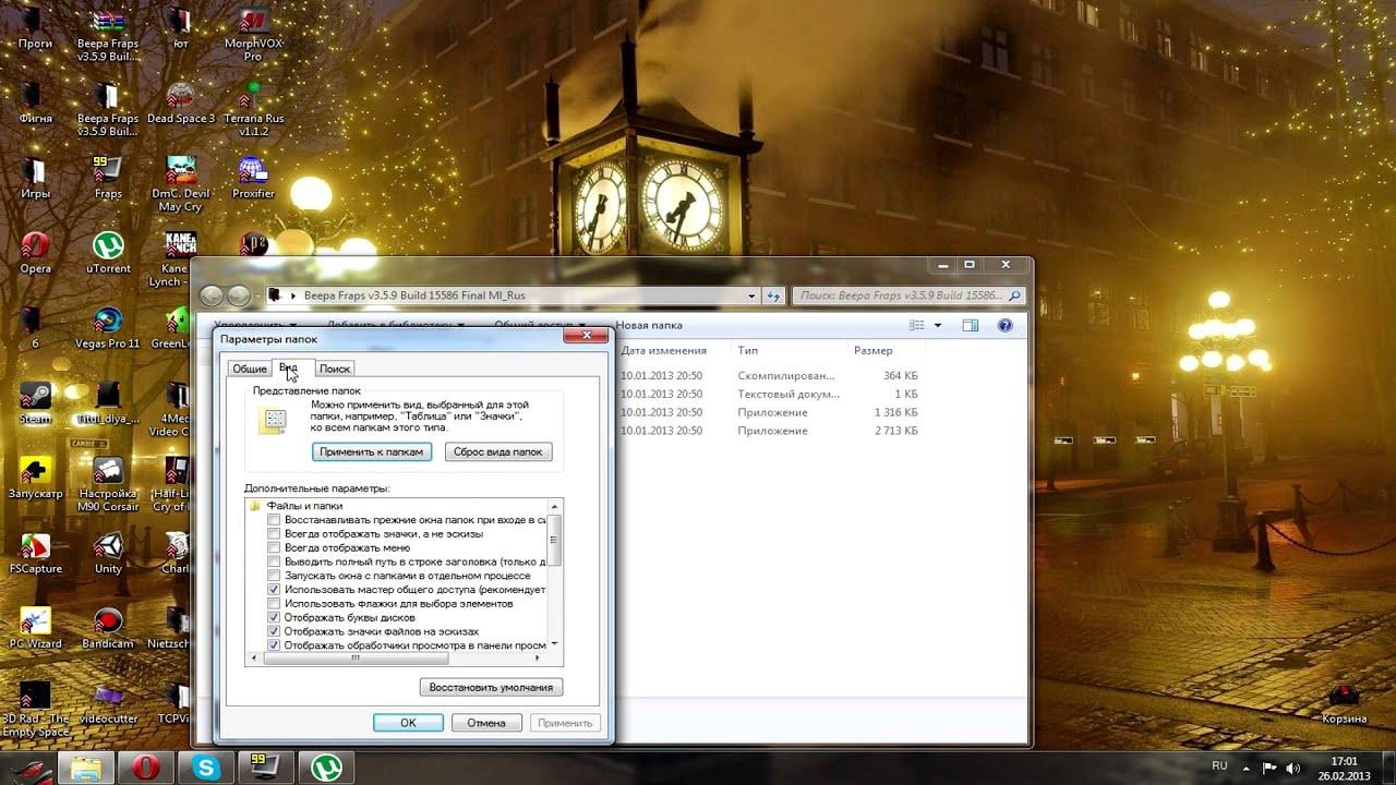 Как сделать видным расширение файла фото 865
