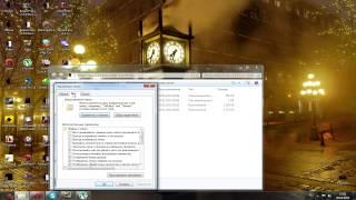 Как сделать видимым расширение файлов Windows 7