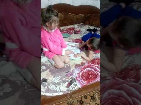 Приколы ,,,,дети,,,,,,сестра учит брата читать,#приколы#деткиконфетки,,#при колы про детей,
