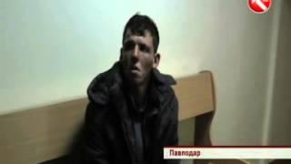 В Павлодаре бомж украл шестилетнего мальчика, заставлял его пить водку и пытался изнасиловать