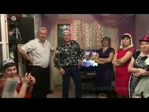 Конкурс капитанов  интересные конкурсы в компании на день рождения