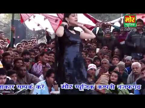 vlc record 2017 10 14 00h00m46s Mor Music Dance Tere Rate Badhge    Bhagi Ragni Compitition    Mor H