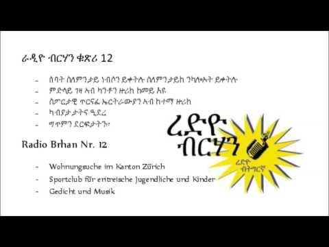 Radio Brhan 12 (2017-03-25)