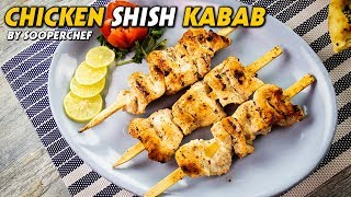 Shish Kebab  How to Make Shish Kebab at Home By SooperChef
