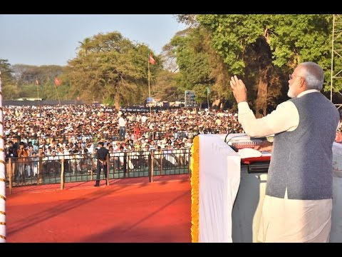 PM Modi's speech at a Public Meeting in Panaji, Goa