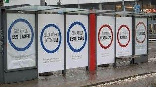 Зачем партия Eesti 200 «разделила» автобусные остановки для русских и эстонцев