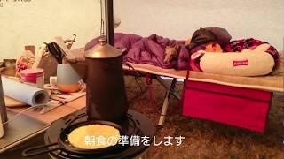 【女ソロキャンプ】ARANAMI camp クリスマスの準備