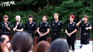 150705 인기가요 팬미팅 방탄소년단 애교