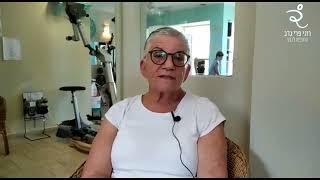 כיצד השיעורים בסטודיו רוני פרי נדב  יכולים לעזור לטיפול בבעיות של מפרקי ירכיים? צפו בסרטון של מישל