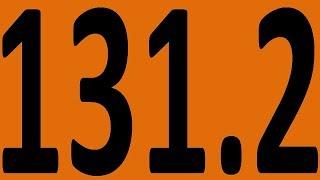 КОНТРОЛЬНАЯ 186 АНГЛИЙСКИЙ ЯЗЫК ДО АВТОМАТИЗМА УРОК 131 2 Уроки английского языка