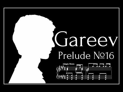 Gareev Artem - Prelude №16 in F sharp minor