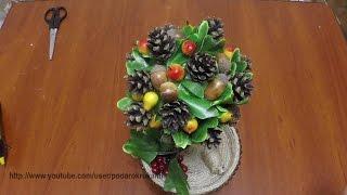 Топиарий из шишек и желудей. Topiary of cones and acorns