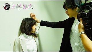 恋を知らない女と、恋ができない男。 森川葵と城田優がダブル主演で描く...