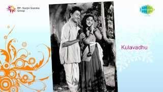 Kulavadhu | Olavina Priyalathe song