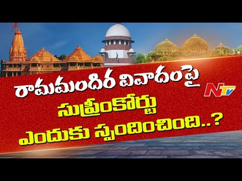 Why Supreme Court Suddenly Reacts on Ayodhya Ram Temple Issue. .?|| Story Board Full || NTV