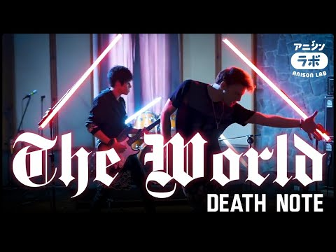 The World (Death Note)・Ricardo Cruz, Lucas Araujo