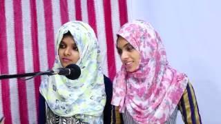 Islam Quiz  ഇസ്ലാം ക്വിസ്