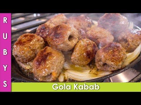 Gola Kabab Easy Recipe In Urdu Hindi - RKK